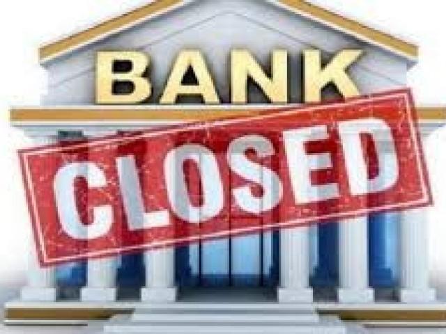 """اس دن کو زکوۃ کی کٹوتی کے لیے """" بینک تعطیل"""" قرار دیا گیا ہے۔ فوٹو؛ فائل"""