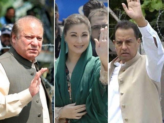 اسلام آباد ہائی کورٹ 28 اپریل کو سماعت کرے گی۔