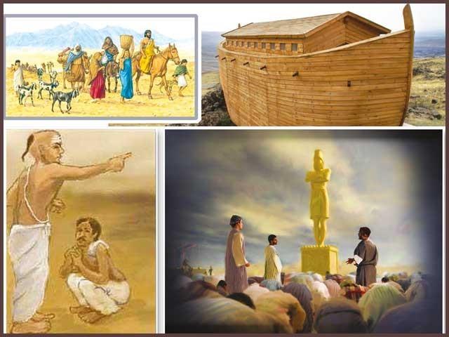 قران پاک اور احادیث نبوی کی روشنی میں قدیم ہندوستانی باشندوں کے مذہبی نظریات کا معلومات افروز قصّہ۔ فوٹو: فائل