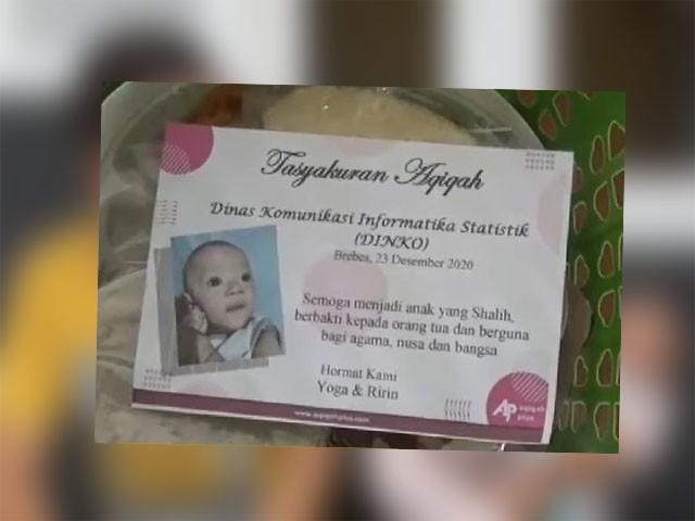 اسپتال نے بچے کے پیدائشی سرٹیفیکیٹ پر نام ' ڈیپارٹمنٹ آف اسٹیٹسیکل کمیونیکیشن' لکھ دیا ہے۔ (فوٹو: نیوزفلیش)