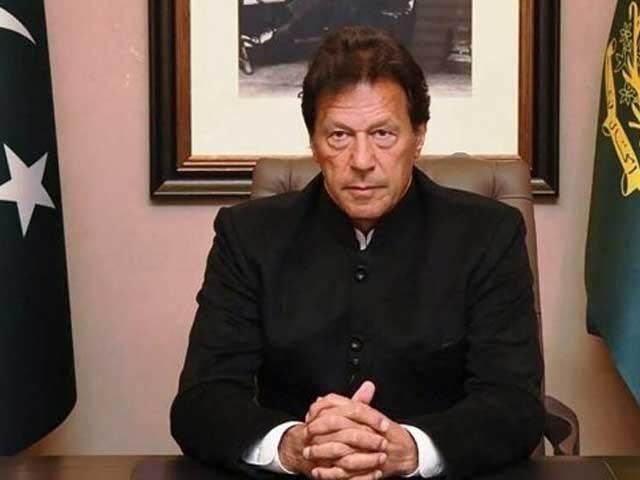 وزیراعظم عمران خان آج ساڑھے 4 بجے قوم سے خطاب کریں گے: فوٹو: فائل
