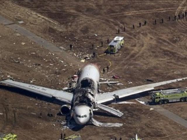 طیارے میں سوار چاروں افراد ہلاک ہوگئے، فوٹو: فائل