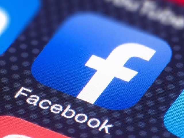 فیس بک نے ایک سال قبل 'روم' کے نام سے ویڈیو کانفرنسنگ پراڈکٹ متعارف کرائی تھی، (فوٹو:فائل)
