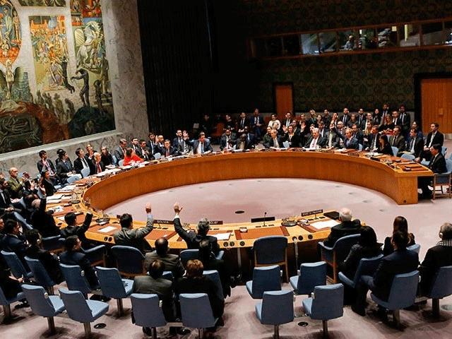 پاکستان تینوں کمیشنز کی رکنیت یکم جنوری 2022 سے سنبھالے گا، ترجمان دفترخارجہ ۔ فوٹو:فائل