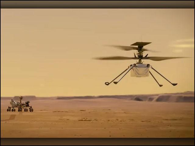 انجینیٹی ہیلی کاپٹر کی دوسری پرواز 51.9 سیکنڈ جاری رہی جس میں اس نے اُڑتے دوران تھوڑا سا دائیں بائیں حرکت بھی کی۔ (فوٹو: ناسا/ جے پی ایل)