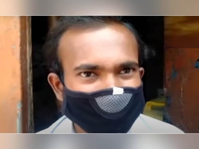 بھارتی شہری اتم منڈل کی تصویر (فوٹو: اسکرین شاٹ یوٹیوب ویڈیو)