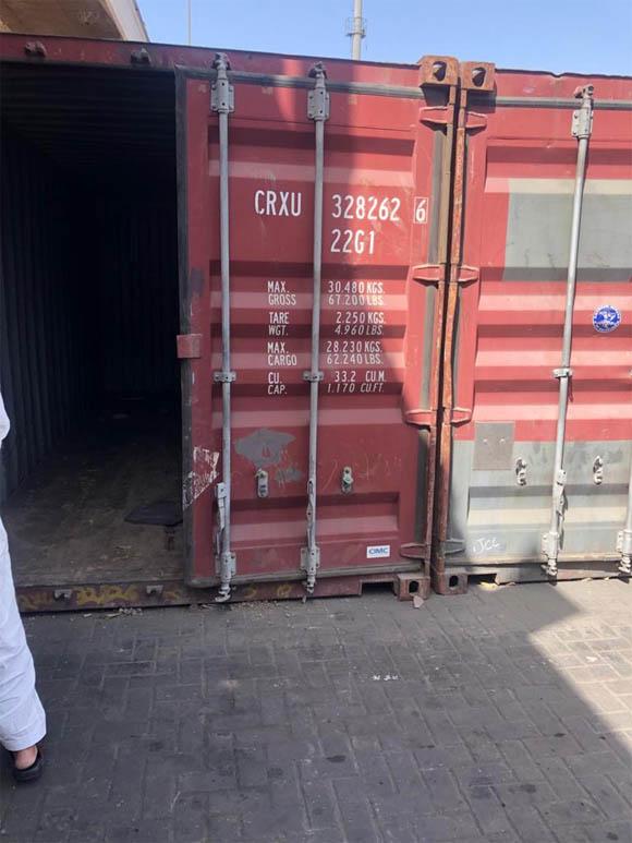 Karachi port herion recovered 2