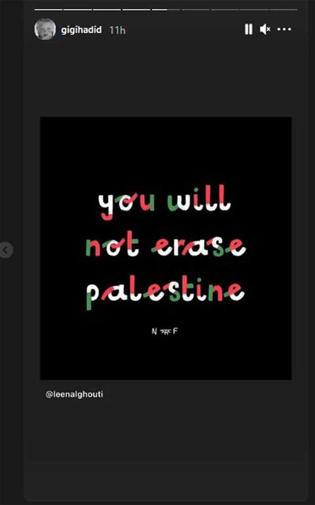 ایکسپریس نیوز - میا خلیفہ اور جی جی حدید سمیت متعدد شوبزشخصیات بھی فلسطینیوں کے حق میں بول پڑیں thumbnail