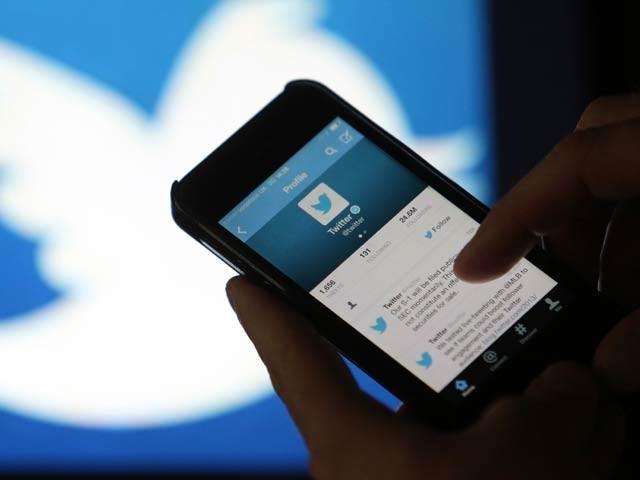 ٹویٹر نے کلب ہاؤس کی طرز پر آڈیو اسپیس کا آپشن پیش کردیا ہے۔ فوٹو: فائل