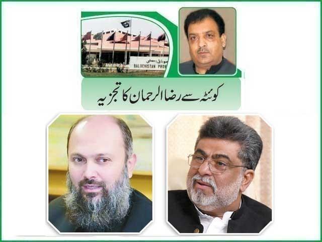 بلوچستان عوامی پارٹی کے بعض دیگر وزراء کے محکموں میں بھی ردوبدل کئے جانے کا امکان ہے۔
