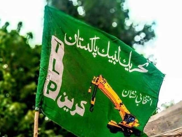 حکومت نے  تحریک لبیک پاکستان کو انسداد دہشت گردی ایکٹ 1997 کے تحت کالعدم قرار دیا تھا۔ فوٹو:فائل