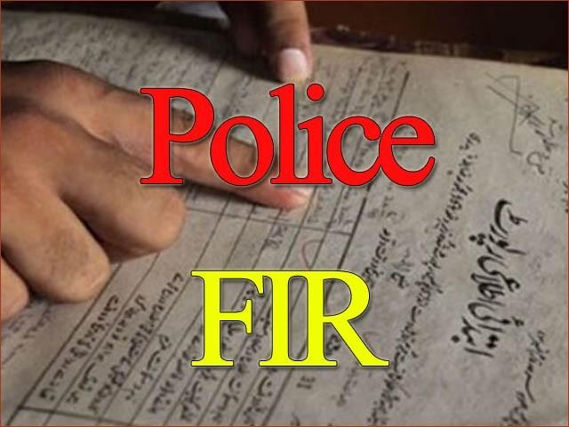 تحریری درخواست اور ثبوت موصول ہونے کے بعد مقدمہ درج کیا، واقعہ یکم مئی کو گلبرگ میں پیش آیا تھا، پولیس (فوٹو : فائل)