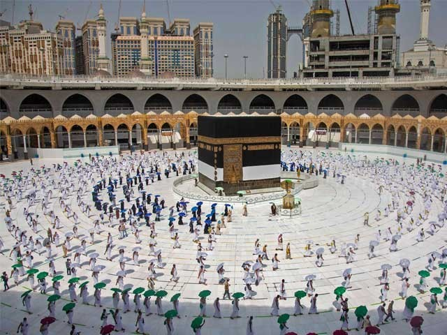 Saudi Arabia announces permission for foreigners to perform Hajj this year