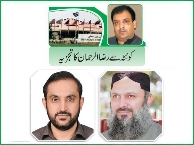Contacts of important political leaders for change in Balochistan continue