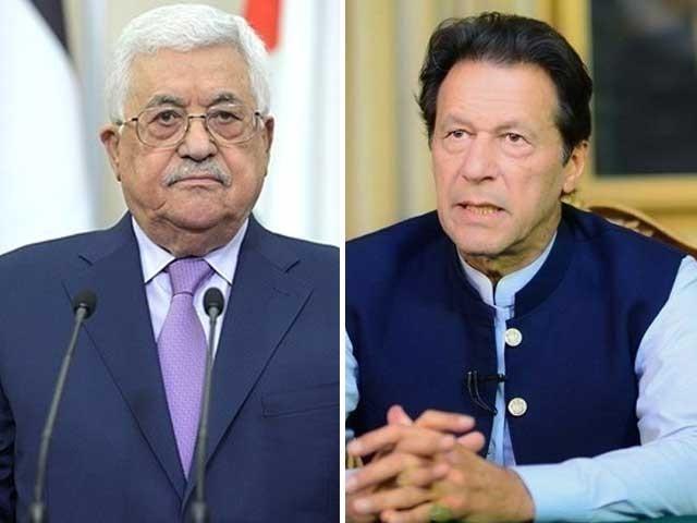 PM calls Palestinian president, condemns Israeli atrocities