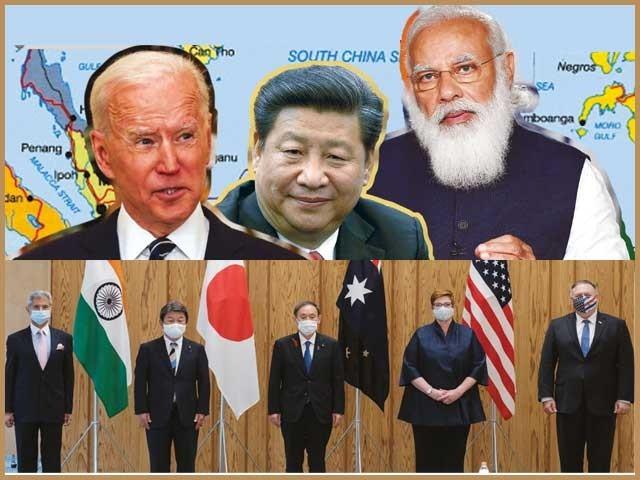 بحیرہ جنوبی چین کے ذریعے دنیا کی 35 فیصد تجارت ہوتی ہے اور تہہ میں تیل اور گیس کے بڑے ذخائر ہیں۔ فوٹو: فائل