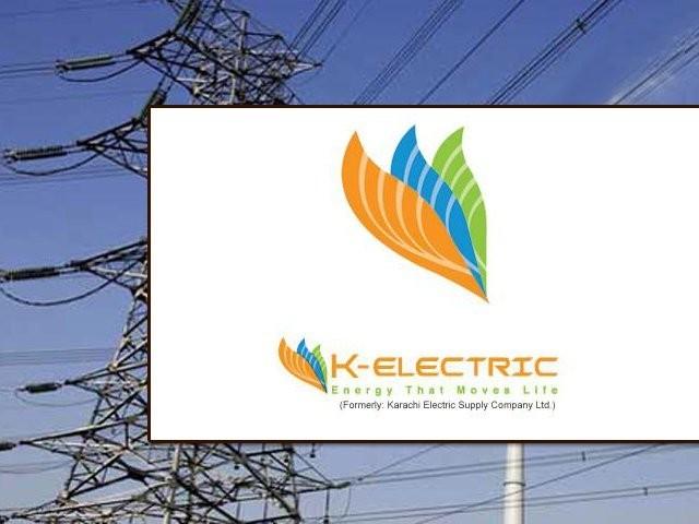 کے الیکٹرک کے ساتھ جلد نیا معاہدہ ہوگا، وفاقی وزیر توانائی حماد اظہر