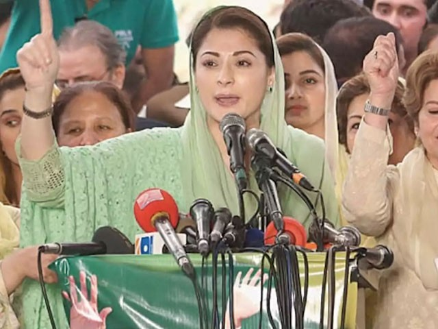 No one is ready to believe those who distribute treason fatwas, Maryam Nawaz