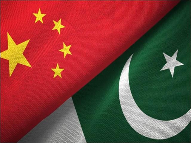 رواں مالی سال کے دوران بھی چین پاکستان میں براہ راست سرمایہ کاری کرنے والے ممالک میں اول نمبر پر رہا (فوٹو : فائل)