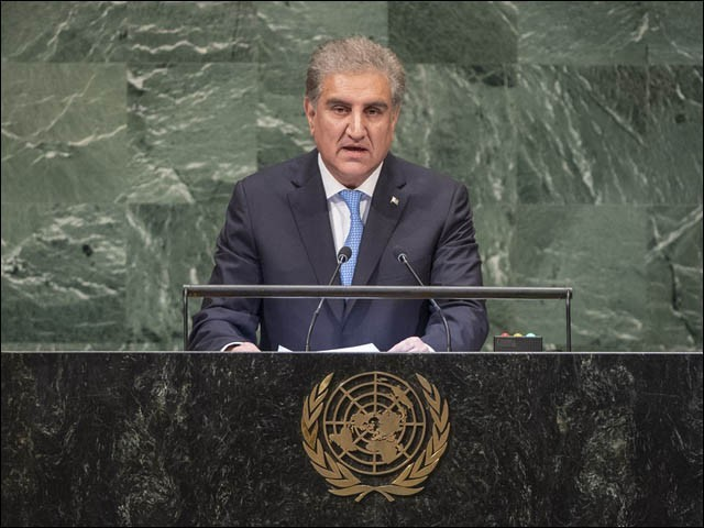 Pakistan demands deployment of international forces in Gaza