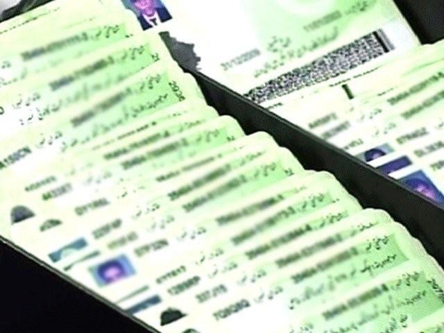 غیر قانونی کارڈز کے اجرا میں ملوث عناصر کیخلاف کارروائیوں کا آغاز کر دیا، ترجمان نادرا  ۔ فوٹو : فائل