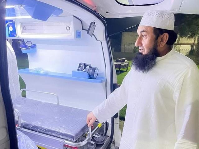 اس موقع پر مولانا طارق جمیل نے دعا بھی کروائی، فوٹو: انسٹاگرام
