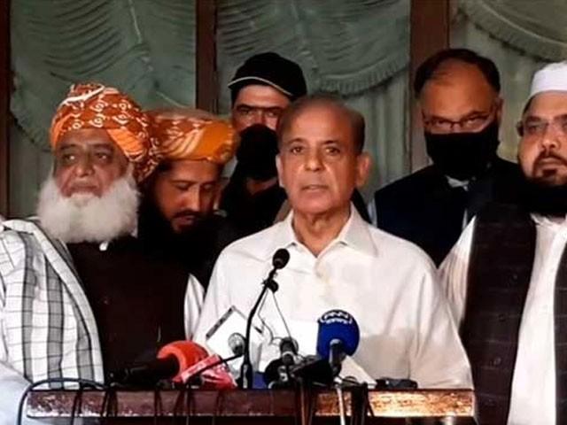 پی ڈی ایم کا پی پی پی اور اے این پی کے ساتھ مل کر بجٹ کی مخالفت کا فیصلہ