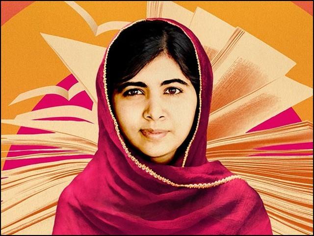 ملالہ اس قوم کی بیٹی تھی، مگر ہم نے اپنی بیٹی کی حفاظت نہیں کی۔ (فوٹو: فائل)