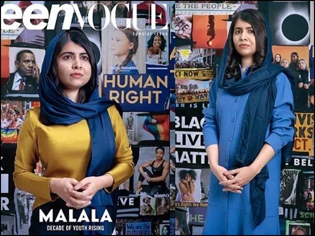 ملالہ کے بیان پر تنقید کرنے والوں میں صرف مذہبی ہی نہیں بلکہ لبرل افراد بھی شامل ہیں۔ (فوٹو: فائل)