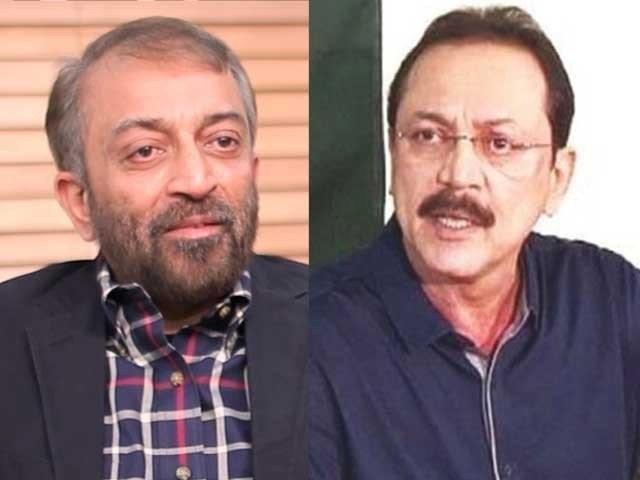 فاروق ستار اور انیس  ایڈووکیٹ کو گرفتار دو دہشت گردوں سے تفتیش کے معاملے پر طلب کیا گیا تھا . فوٹو : فائل