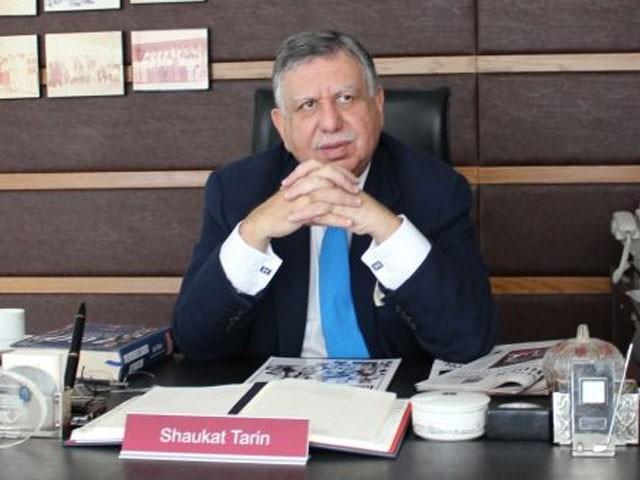اپریل میں وفاقی وزیر خزانہ کا درجہ پانے والے شوکت ترین کے پاس اکتوبر تک وقت ہے۔ فوٹو:فائل