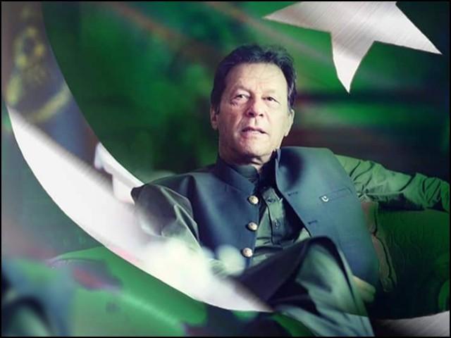 عمران خان پاکستان کو ریاست مدینہ جیسی فلاحی ریاست بنانے کا عزم دہراتے رہتے ہیں۔ (فوٹو: فائل)