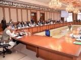 اجلاس میں وزارت داخلہ کی جانب سے ٹیکنیکل ضمنی گرانٹس کے لیے بھجوائی جانے والی پانچ سمریوں کا بھی جائزہ لیا جائے گا۔(فوٹو:فائل)