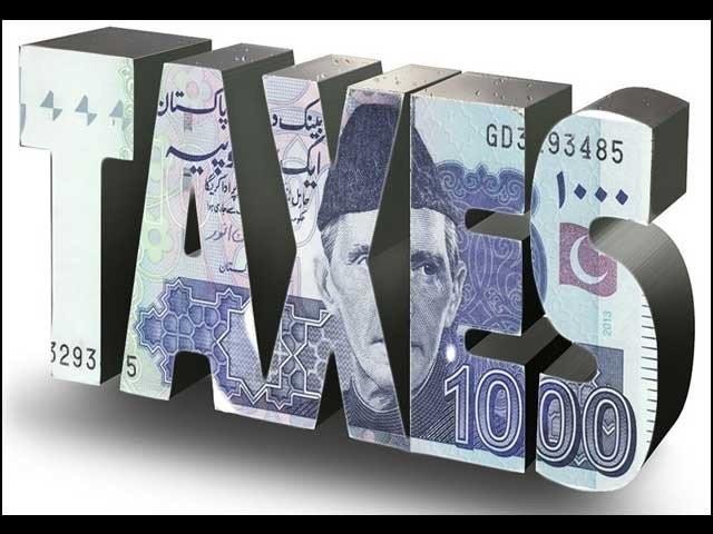ٹیکس وصولیوں کا ہدف 4717 ارب روپے سے کم کرکے 4691 ارب روپے مقرر کیا گیا ہے۔ فوٹو:فائل