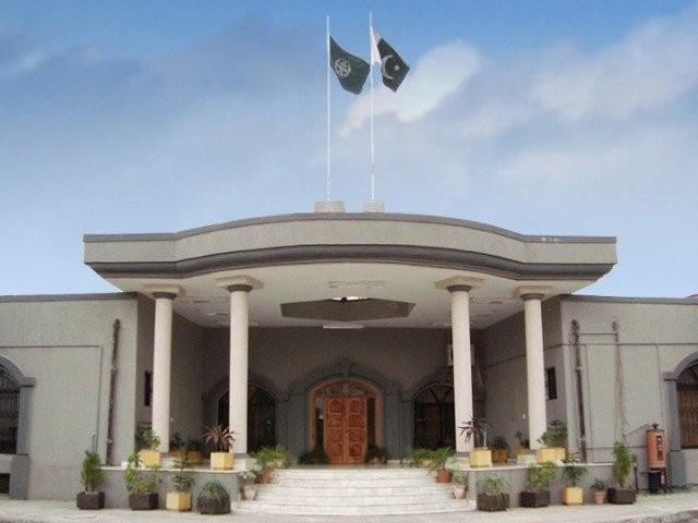 چیف جسٹس اطہر من اللہ نے اسلام آباد کے علاقے سہالہ میں زمین کی ایکوائر کا نوٹیفکیشن معطل کردیا