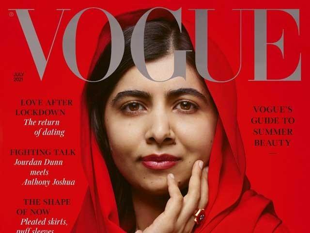 ملزم نے سوشل میڈیا پر ملالہ پر خود کش حملےکی دھمکیاں دیں تھی۔(فوٹو:فائل)
