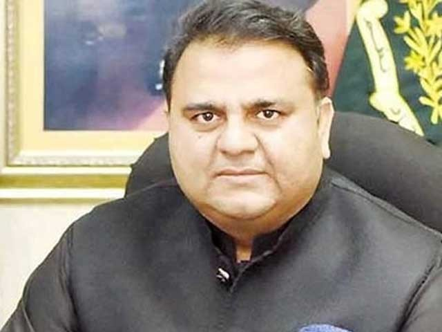 Money given to Sindh goes out through money laundering - Fawad Chaudhry