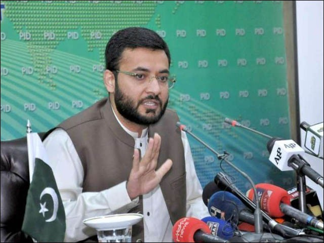 اکبر ایس بابر کیس کی طرز پر ریکارڈ کا جائزہ لینا چاہتے ہیں، وزیرمملکت اطلاعات فرخ حبیب (فوٹو : فائل)