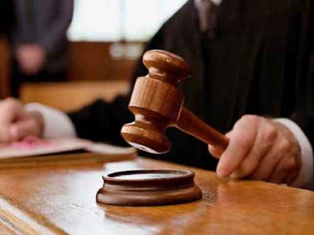 عدالت نے ملزم پر 30 لاکھ 75 ہزار جرمانہ بھی عائد کر دیا۔ (فائل فوٹو)
