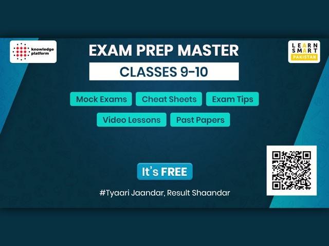 طلباء اس آن لائن پلیٹ فارم کے ذریعے جولائی 2021 کے میٹرک امتحانات کی تیاری کرسکتے ہیں۔ (فوٹو: نالج پلیٹ فارم)