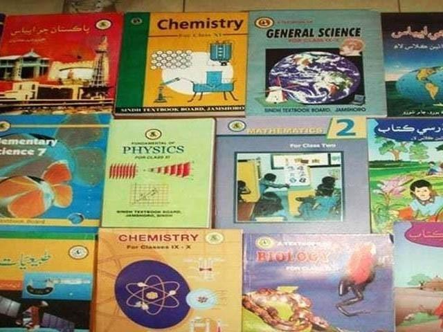 سندھ ٹیکسٹ بورڈ کی غفلت،نئے تعلیمی سیشن کے لیے کتب دستیاب نہیں ہونگی۔ (فوٹو: فائل)