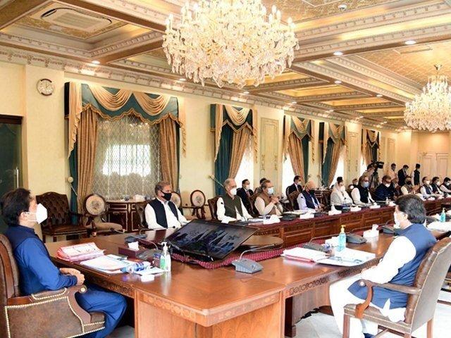 کابینہ اجلاس ؛ 10 لاکھ ٹن گندم درآمد کرنے کی منظوری thumbnail