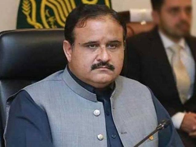 وزیراعلیٰ پنجاب کا عوام کو مہنگائی سے ریلیف دینے کیلیے بڑا فیصلہ thumbnail