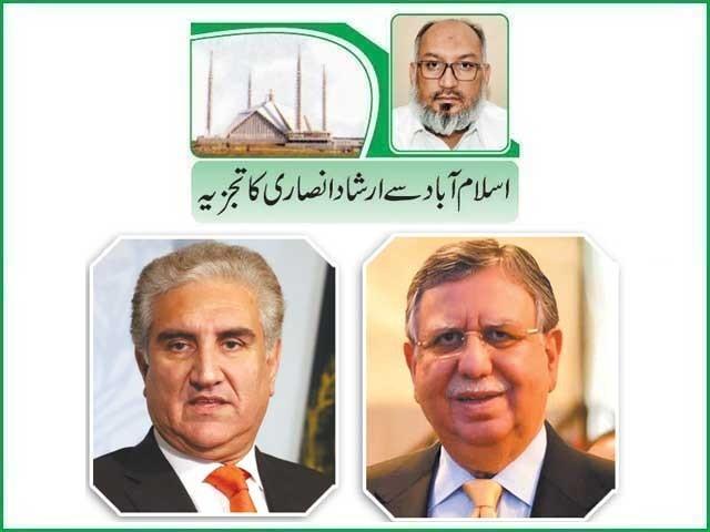 دیکھنا یہ ہو گا کہ جو باتیں عمران خان نے انٹرویو میں کی ہیں اس پر قائم رہیں گے۔