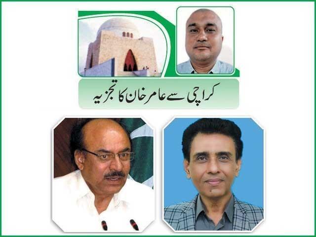 فواد چوہدری کے مذکورہ بیان پر سندھ حکومت کی جانب سے شدید ردعمل سامنے آیا ہے۔
