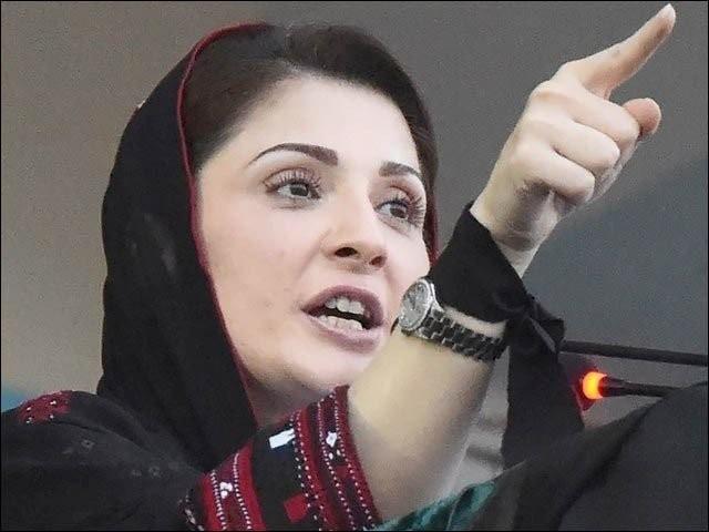 عمران خان کا خواتین کے کپڑوں کو ریپ سے جوڑنا ان کی ذہنیت ہے، مریم نواز۔ فوٹو:فائل