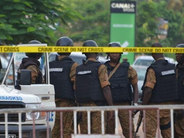 چار پولیس افسران لاپتہ ہیں، فوٹو: فائل