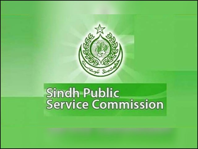 محکمہ داخلہ سندھ کی جانب سے لکھے گئے خط میں مبینہ جعلی ڈومیسائل کےحامل 8 افسران کے نام بھی ارسال کیے گئےہیں(ٖفوٹو:فائل)