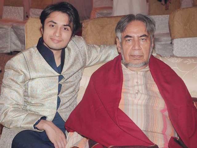علی ظفر کے نانا کا انتقال ہوگیا thumbnail