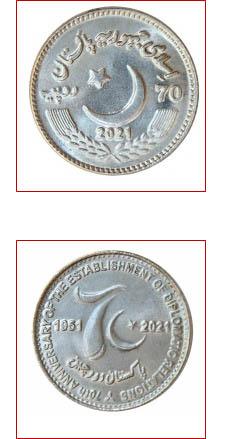 pak china coin 70 rupess worth